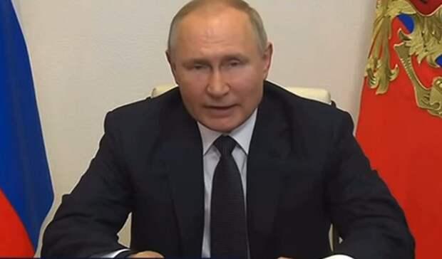 Новую выплату в50 тысяч рублей предложил Владимир Путин