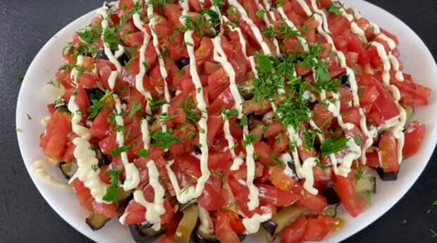 Обалденный салат из баклажанов