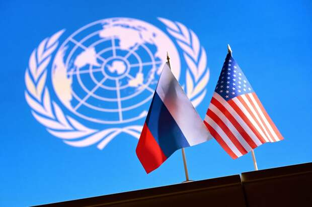 Многополярность и её влияние на отношения США и России