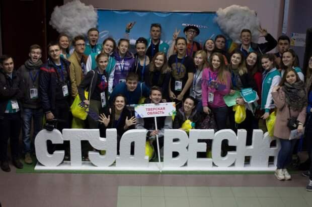В финале «Российской студенческой весны» примут участие 3500 студентов