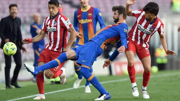 Пике всоцсетях отреагировал наобщение Зидана сарбитром матча «Реал»— «Севилья»