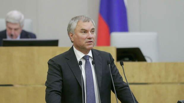 Володин предложил запретить помощникам депутатов иметь второе гражданство