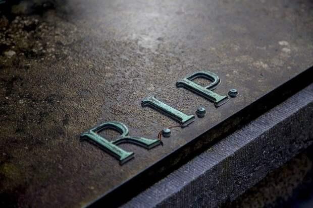 В США в возрасте 94 лет умер затравленный за коммунизм актер Аллан Рич