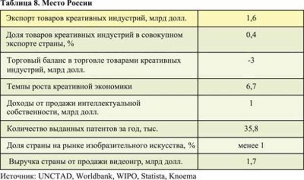 tablica_8.jpg