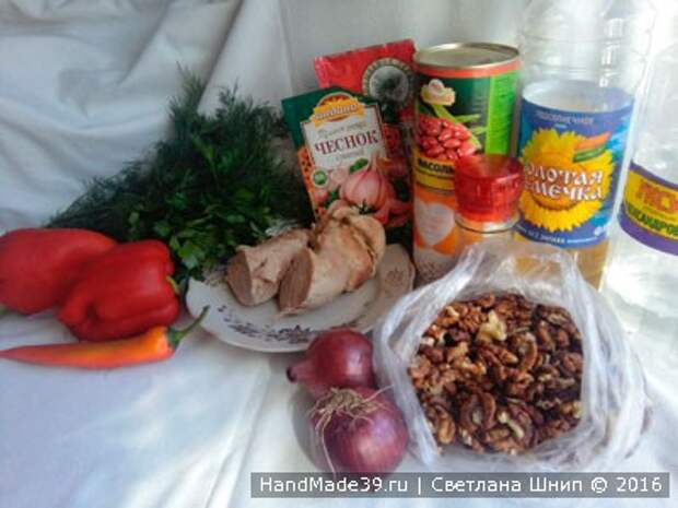 Салат «Тбилиси» – «Новогодний петушок»