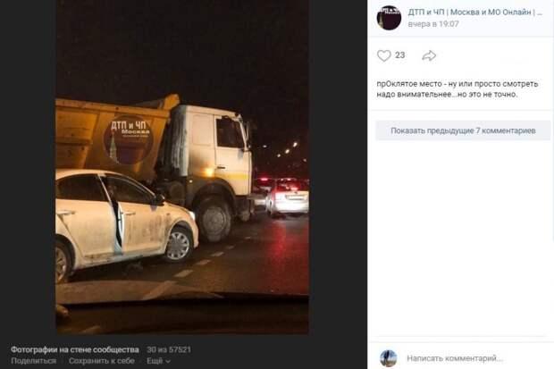 Смелый водитель легковушки не пропустил «КАМАЗ» на Ленинградке
