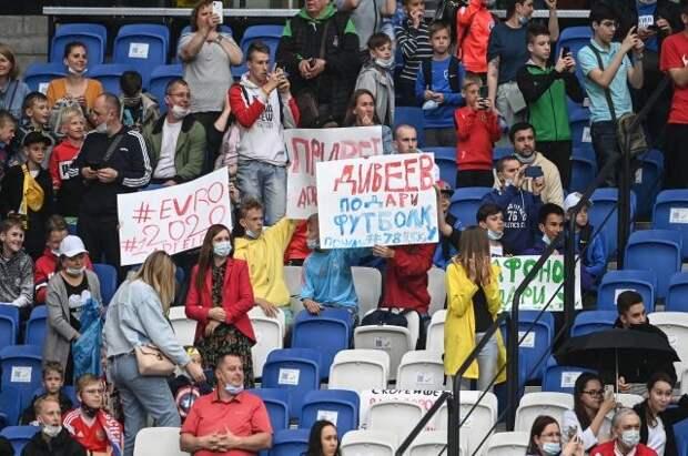МВД рекомендовало болельщикам Евро-2020 заранее получать Fan ID