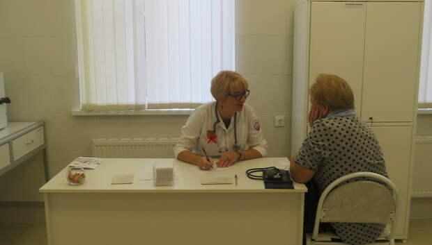 Воробьев: Очереди в поликлиниках Подмосковья нужно исключить