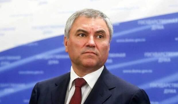 Володин выразил соболезнования в связи со смертью депутата Антошкина