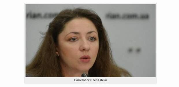 Яхно: Украина крепнет день ото дня, Россия катится в пропасть