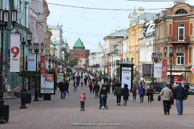 Новый тип рекламы появится нафасадах зданий вНижнем Новгороде