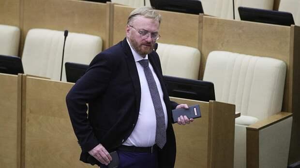 Милонов призвал отбирать лицензию на оружие за следы наркотика в крови