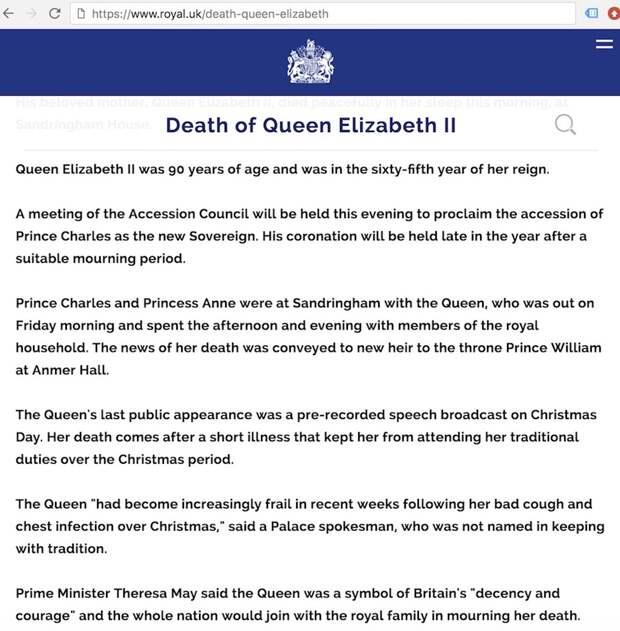Королева Елизавета вроде как умерла