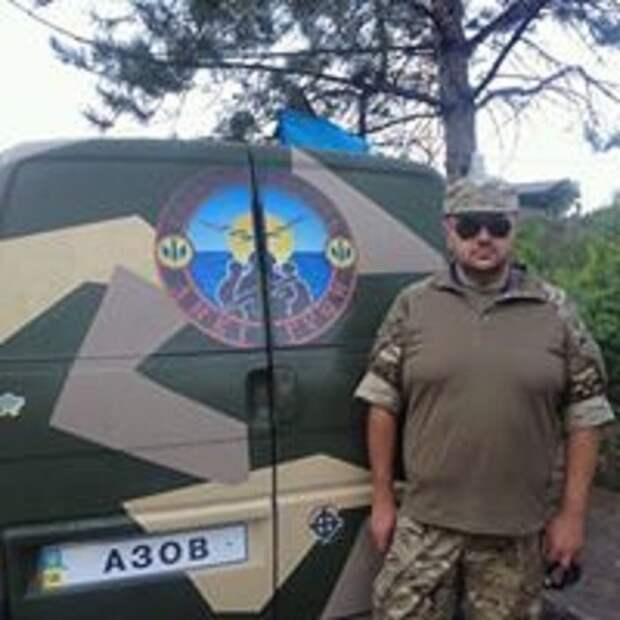 Мозгоправ украинских боевиков