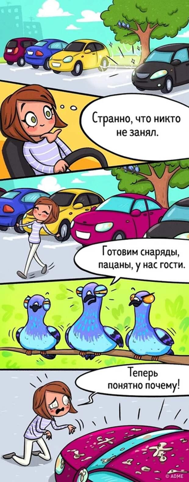 """Всем автовладельцам будут близки и понятны эти симпатичные комиксы про вашего любимого """"железного коня"""""""