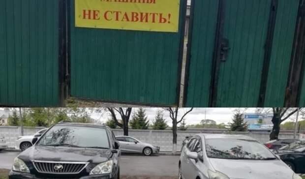 Накипело: житель Приморского края изнывает отэгоистичных автохамов