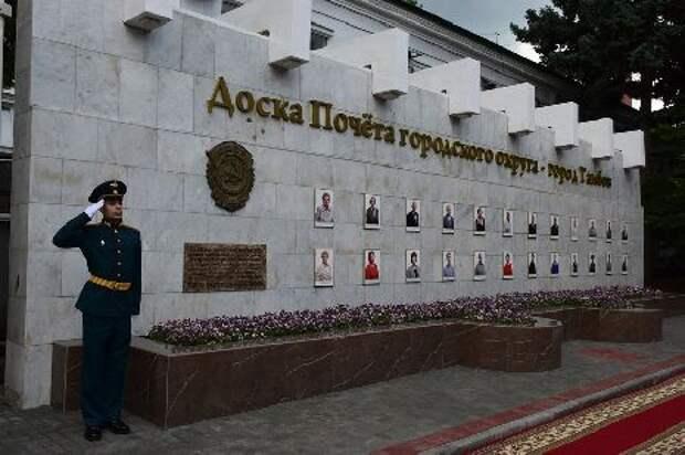 В Тамбове открыли обновлённую Доску Почёта