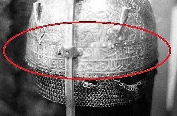 """В """"Слове о полку Игореве"""" тоже написано про Нибиру?"""