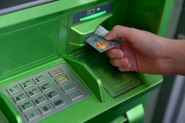 PIN-код банковской карты