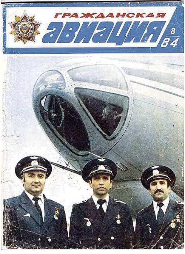 Героический экипаж Ту-134./Фото: cs8.ru