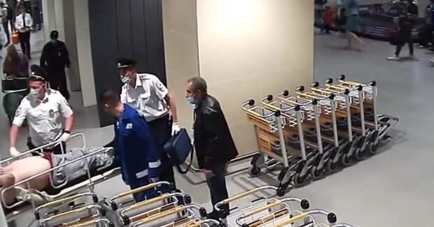 Сердце остановилось у мужчины в аэропорту Симферополя