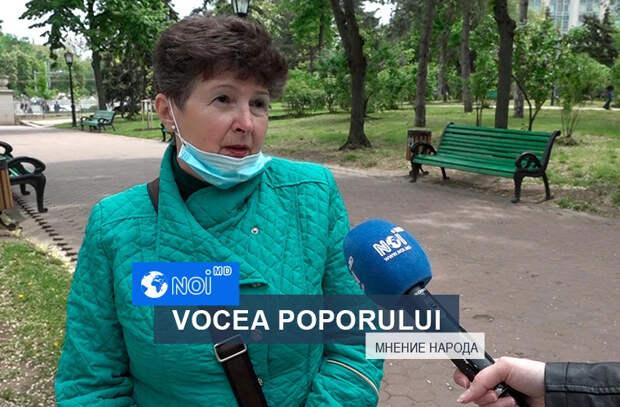 Насколько хорошо защищены школы в Молдове?