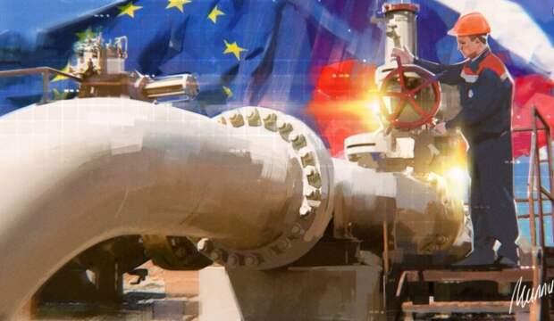 """""""Путинское дзюдо"""": РФ пригрозила несговорчивой Европе пересыханием газовых потоков"""