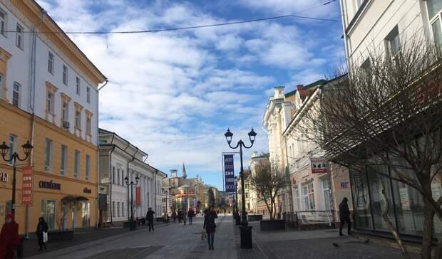 Неужели тепло? Синоптики рассказали опогоде вНижнем Новгороде 11мая