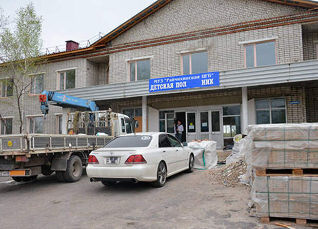 На мебель для детской поликлиники Райчихинска выделят 3,9 миллиона рублей
