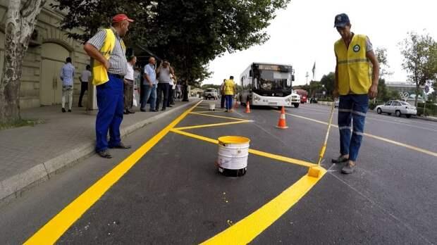 Для чего нужна желтая разметка на дорогах