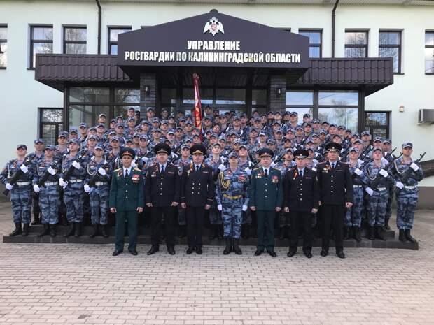 В Калининграде прошло торжественное награждение личного состава парадного расчета Росгвардии