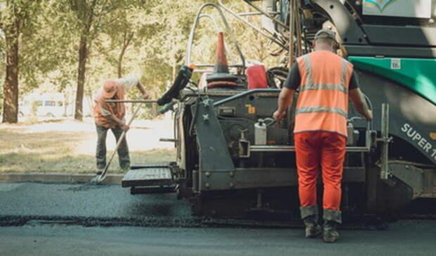 Самая старая дорога отремонтирована вНижнем Тагиле понацпроекту БКАД