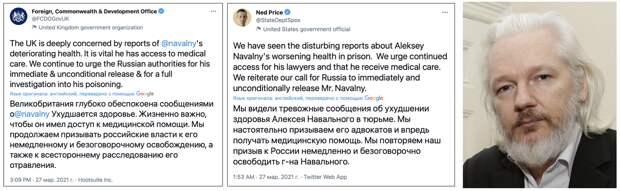 США и Великобритания безапелляционно потребовали от России освободить Навального...