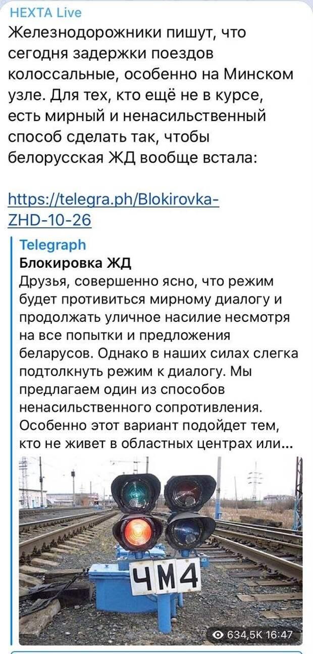 Лукашенко пора собирать Совбез ООН против Литвы и Польши