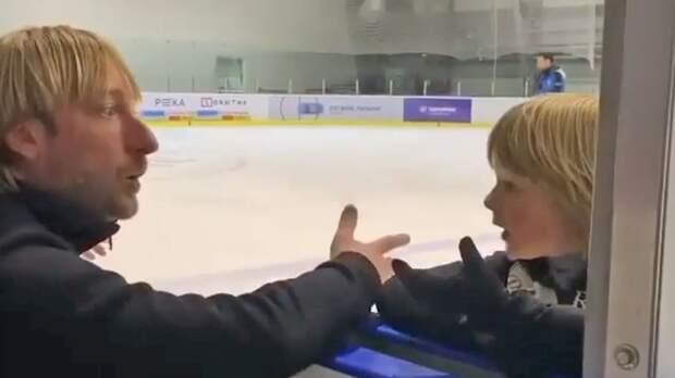 «Сань, терпеть надо!» Плющенко отчитал Гном Гномыча на тренировке: видео