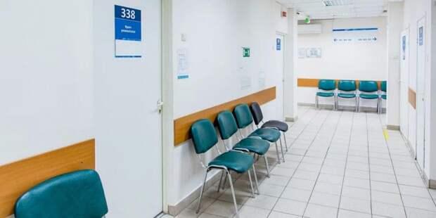 Врачи 25 поликлиник начали прием пациентов по новым адресам