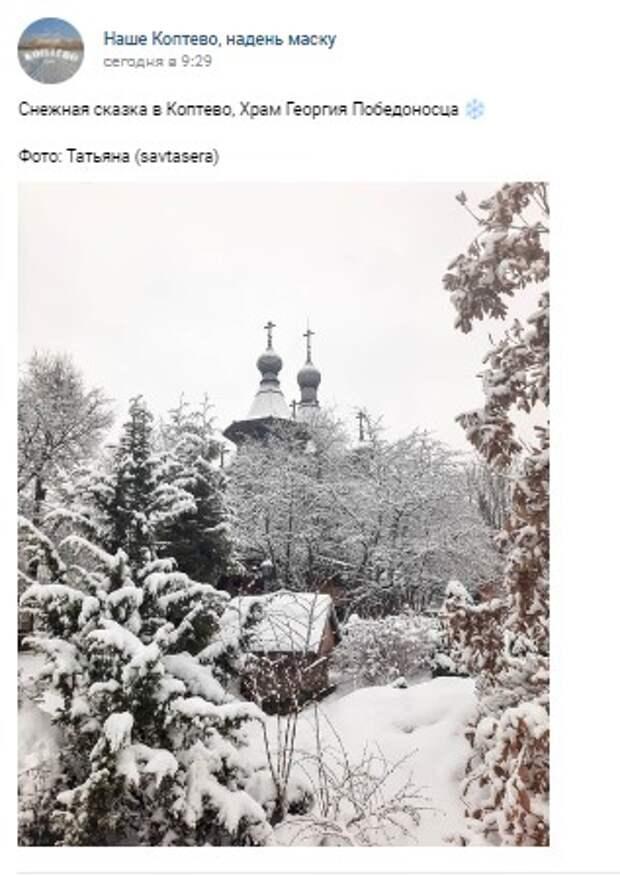 Фото дня: Храм Георгия Победоносца укрыло снегом