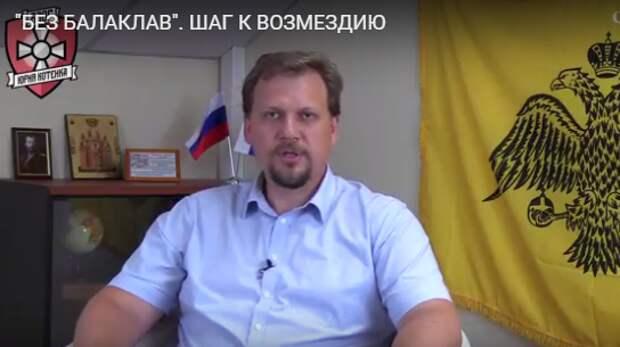 Запущен сайт БЕЗБАЛАКЛАВ – Юрий Кот рассказал об ответе «Миротворцу»