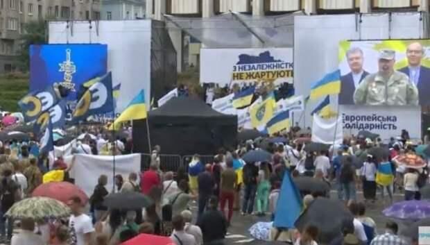Депутат Рады раскритиковал Зеленского за «комплекс малоросса»