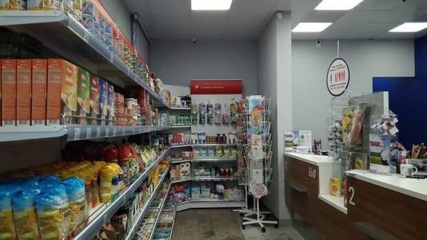 В магазине где-то спряталась Почта России