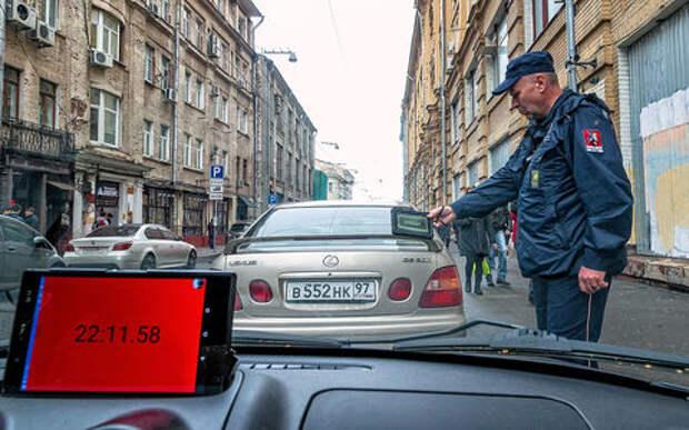 Платные парковки: как сэкономить, не попав на штраф?