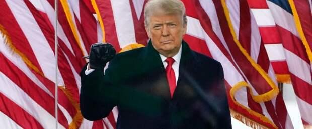 Трамп запустил сайт для публикации обращений к своим сторонникам