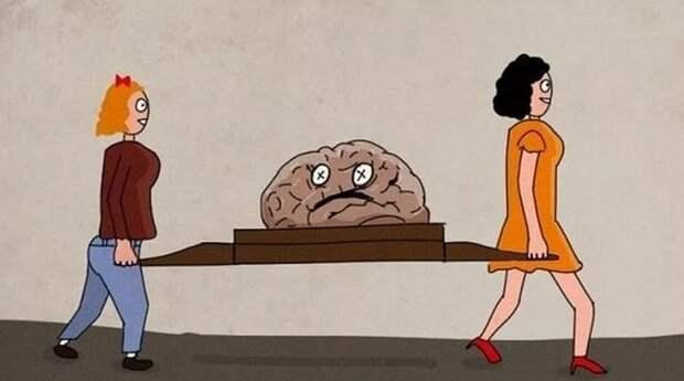 Что сделать, чтобы она перестала выносить тебе мозги?