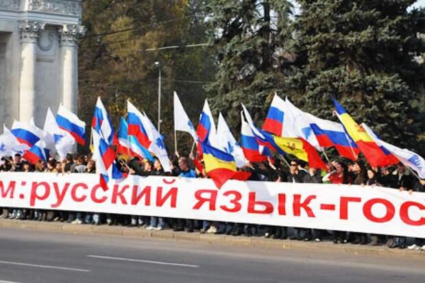 В Молдове кипят страсти по русскому языку – Гагаузия требует референдума