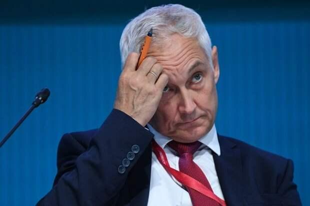 Белоусов считает налоговое решение самым простым в ситуации с металлургами