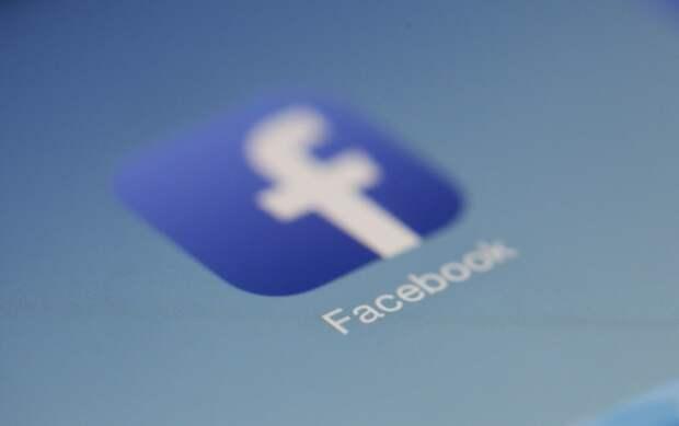 Личные данные 533 млн пользователей Facebook утекли в Сеть