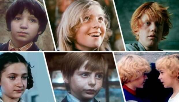 «Приключения Электроника» 39 лет спустя: Как сложились судьбы одноклассников Сыроежкина