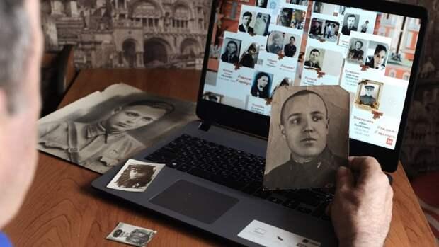 «Бессмертный полк онлайн» объединил порядка 5 млн участников