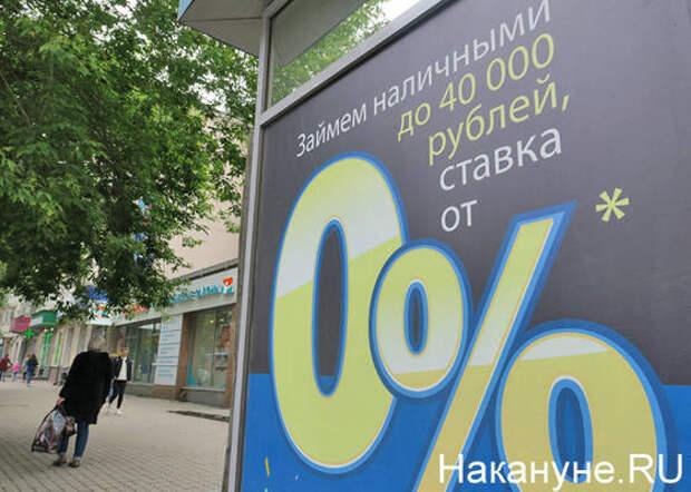 Россиянам позволят исправлять кредитную историю