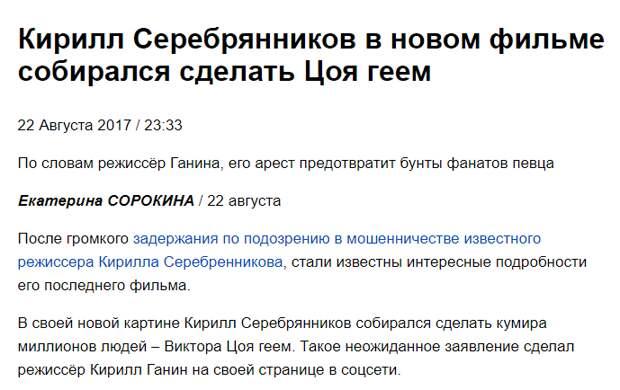 Дедушка Ленин и товарищ Сталин, сильно бы удивились, прочитав материалы, что сейчас печатает Комсомольская Правда
